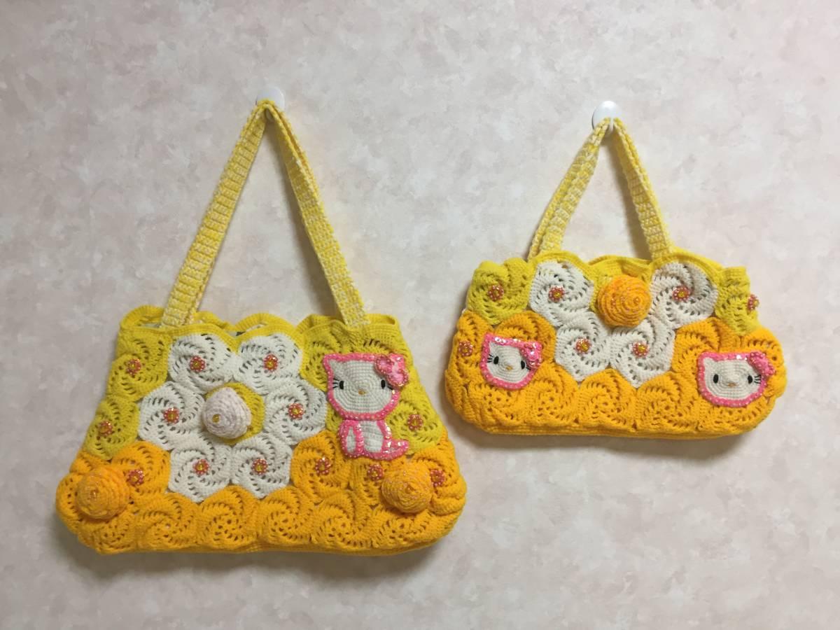 猫/ねこ 手作り/編みバッグ/ハンドメイド ショルダーバッグ & 小バッグ 2点セット 黄色