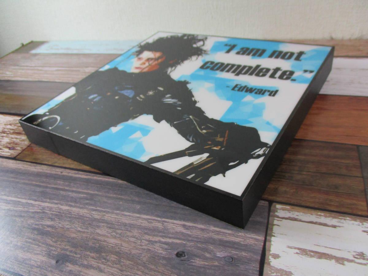 映画 シザーハンズ Scissorhands ジョニー デップ 壁掛けパネル ポップアートフレーム ファブリックパネル インテリアボード ポスター 雑貨_画像2
