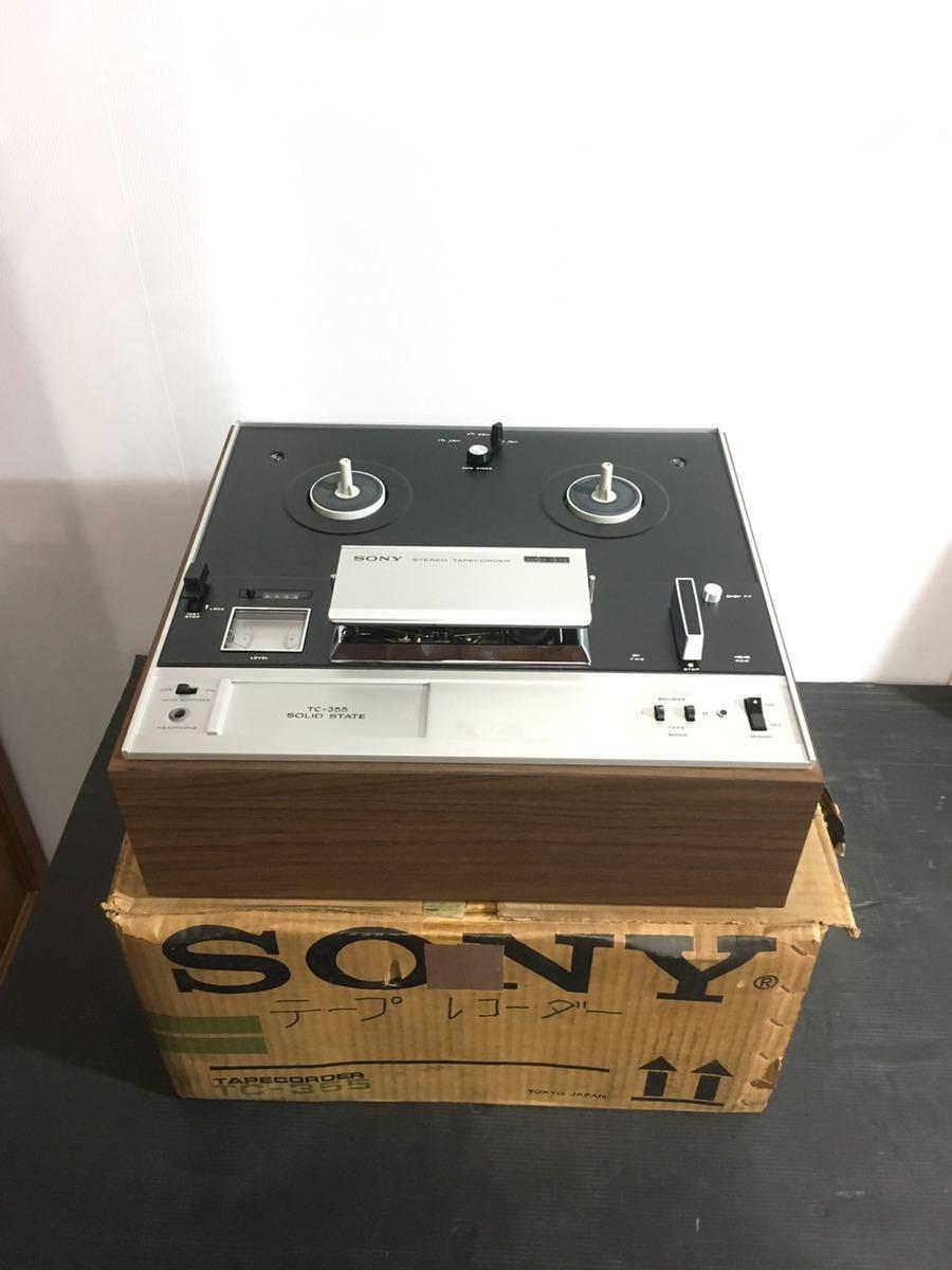美品 SONY ソニー TC-355 オープンリールデッキ 3ヘッド ステレオ テープレコーダー