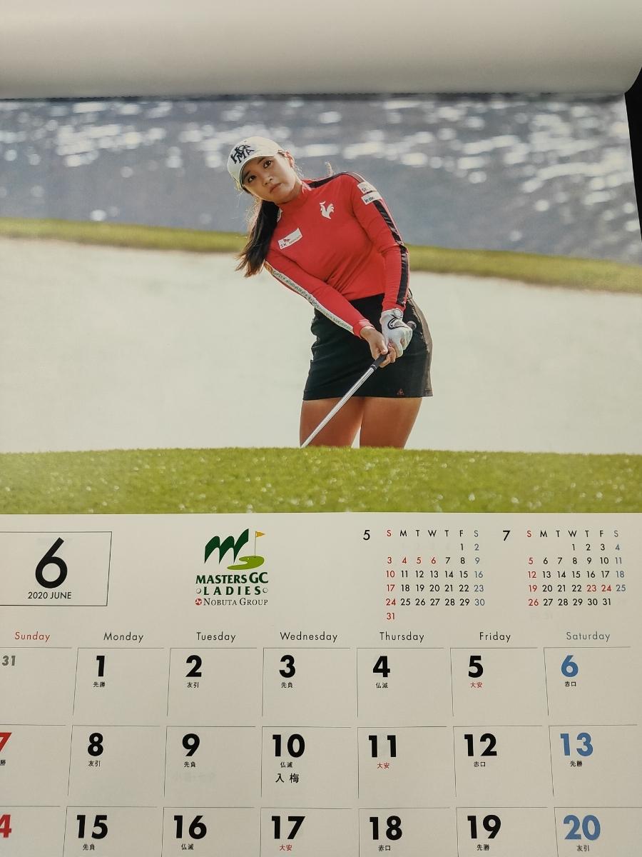 ★2020イ・ボミ選手壁掛けカレンダー(大型13枚綴り)★_画像7