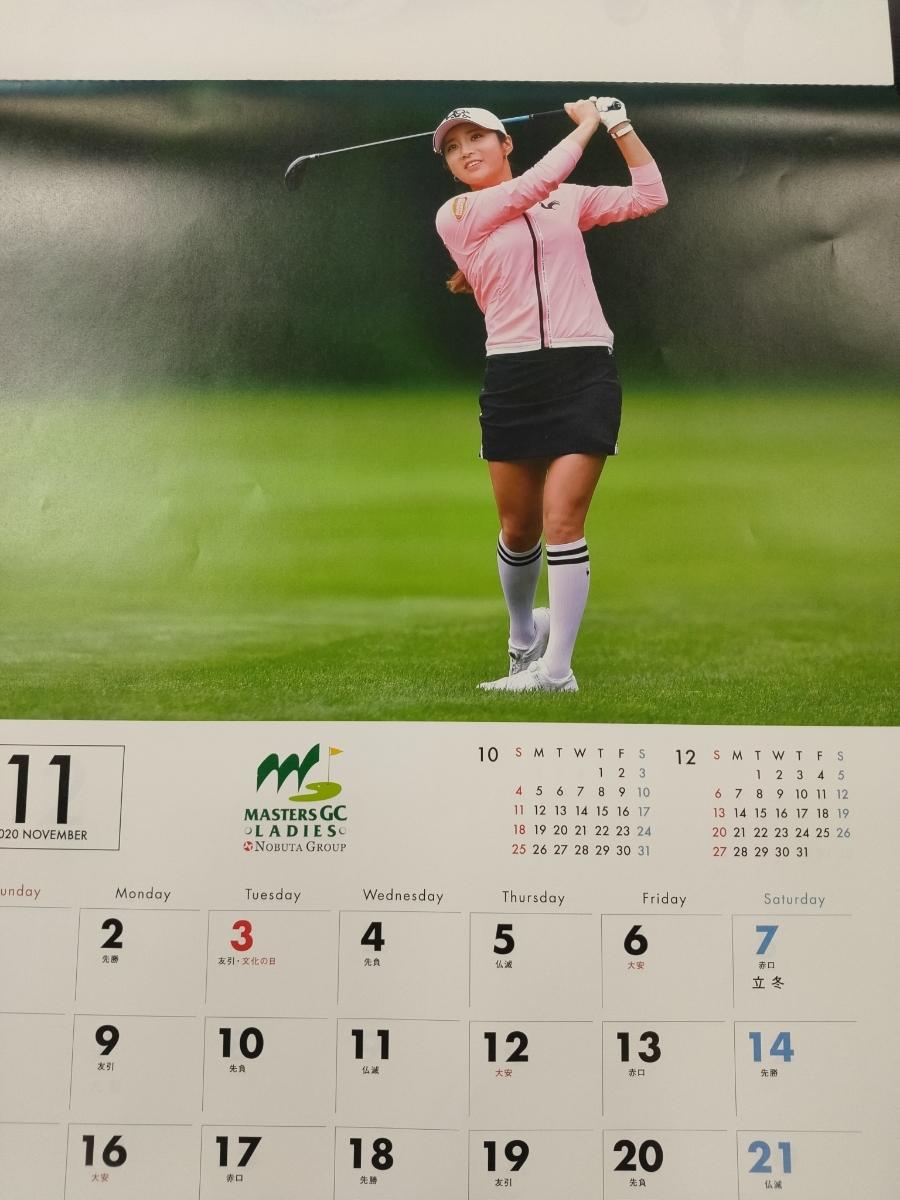 ★2020イ・ボミ選手壁掛けカレンダー(大型13枚綴り)★_画像9