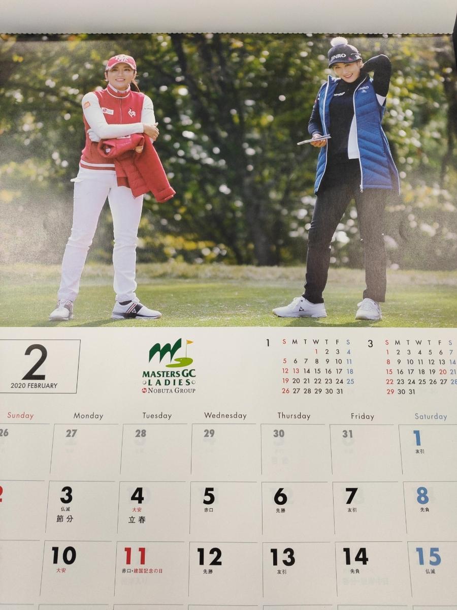 ★2020イ・ボミ選手壁掛けカレンダー(大型13枚綴り)★_画像3