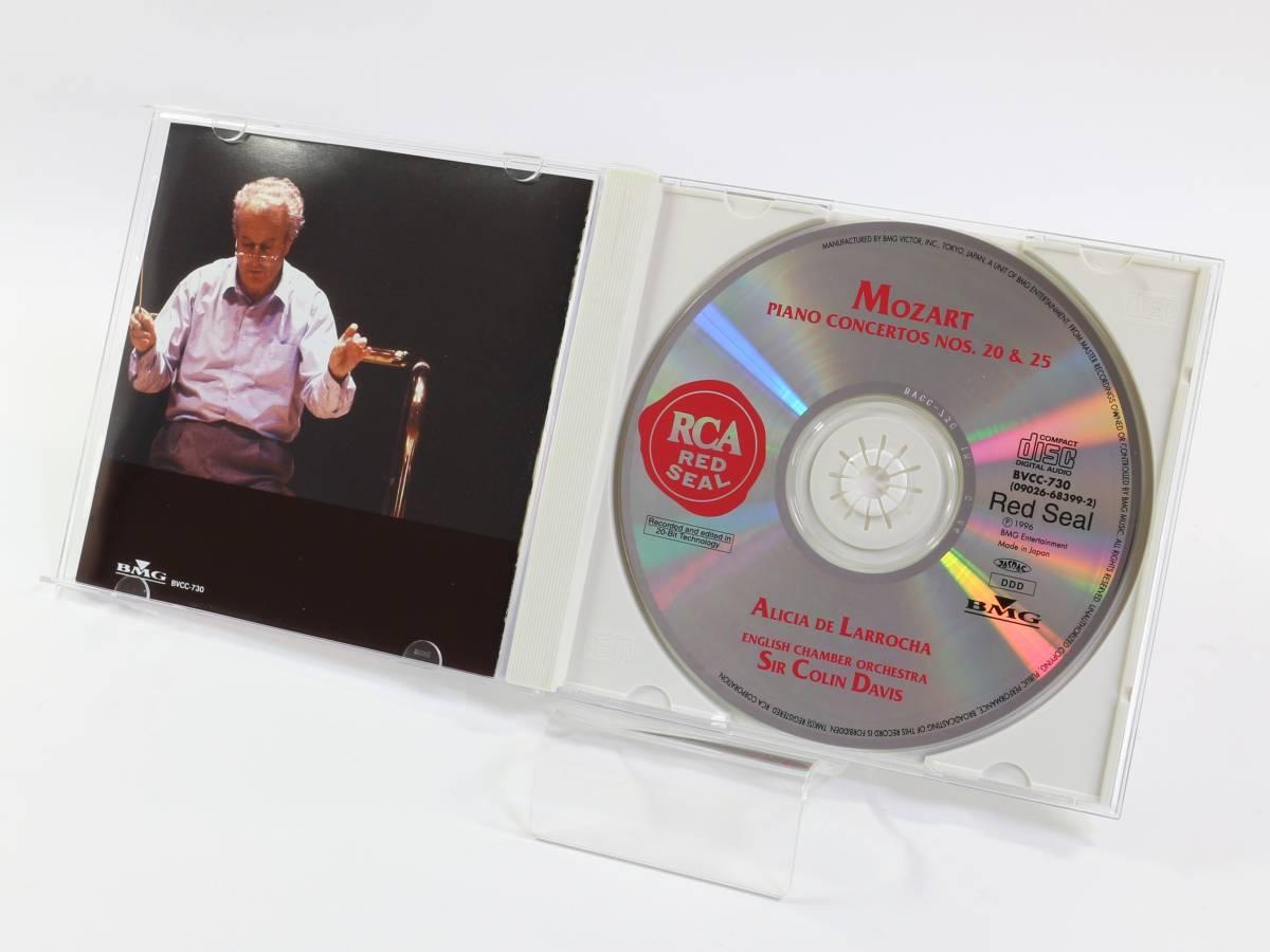 【送料無料】国内盤 CD アリシア・デ・ラローチャ モ-ツァルト ピアノ協奏曲 第20番 第25番 RCA RED SEAL 中古品 札幌 質屋 iPawn_画像3