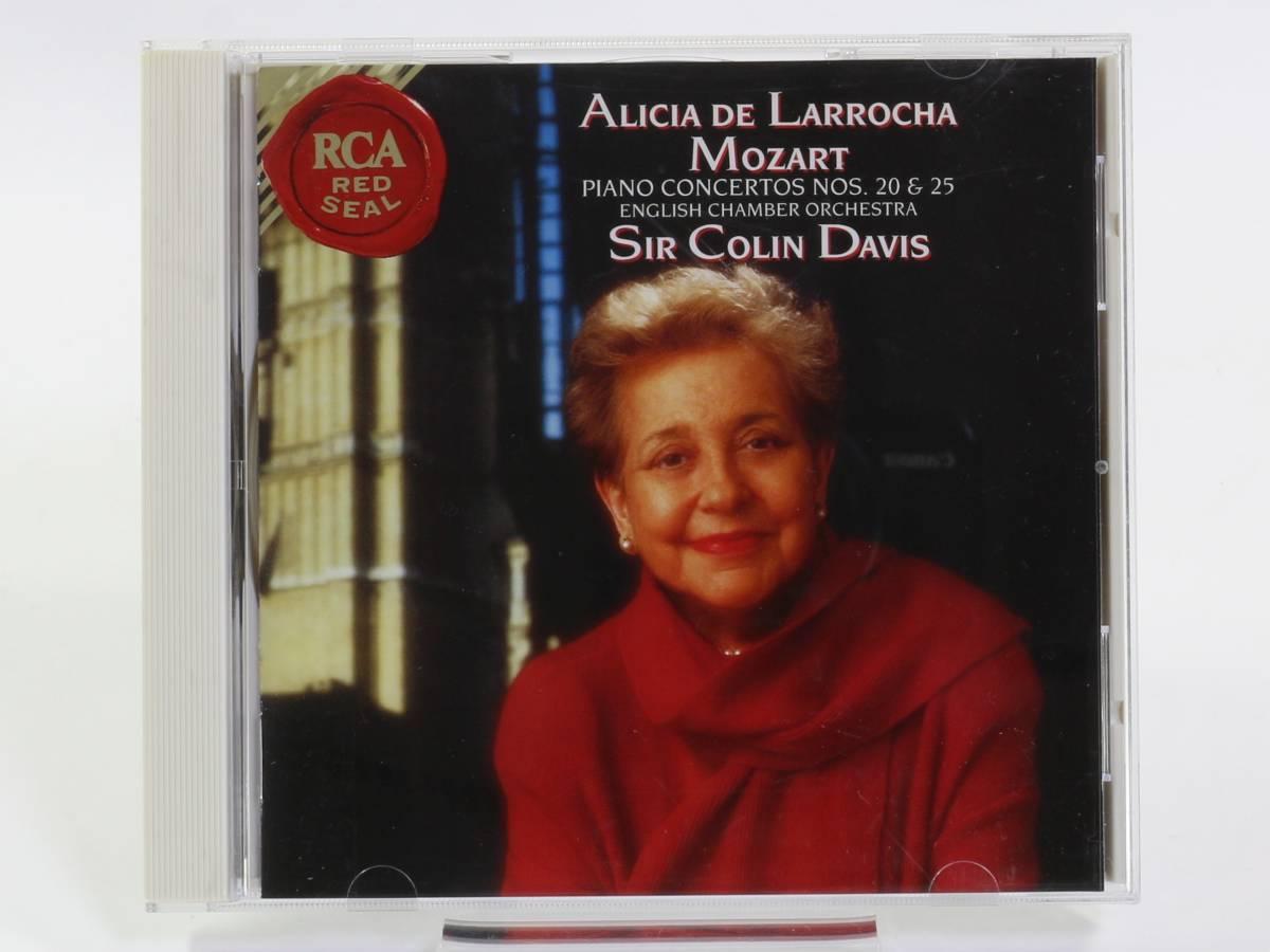 【送料無料】国内盤 CD アリシア・デ・ラローチャ モ-ツァルト ピアノ協奏曲 第20番 第25番 RCA RED SEAL 中古品 札幌 質屋 iPawn_画像7