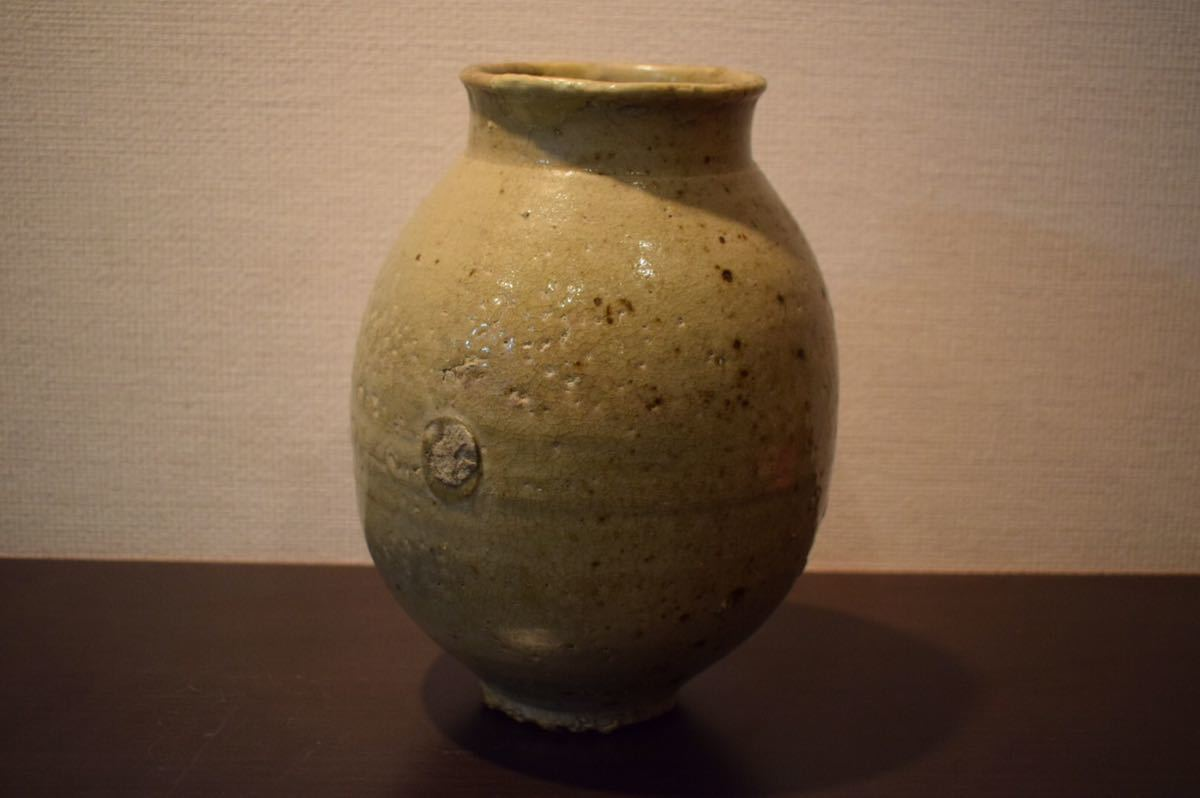 【GE】R39 李朝壺 /李朝 中国古玩 朝鮮 美術品 骨董品