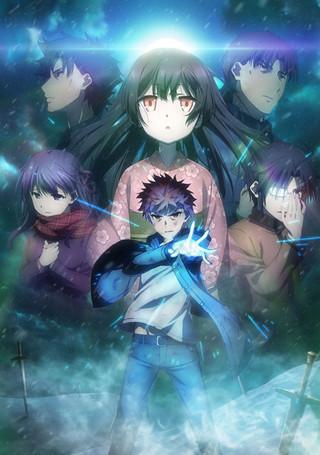 劇場版 Fate/kaleid liner プリズマ☆イリヤ 雪下の誓い  クリアファイル_画像1