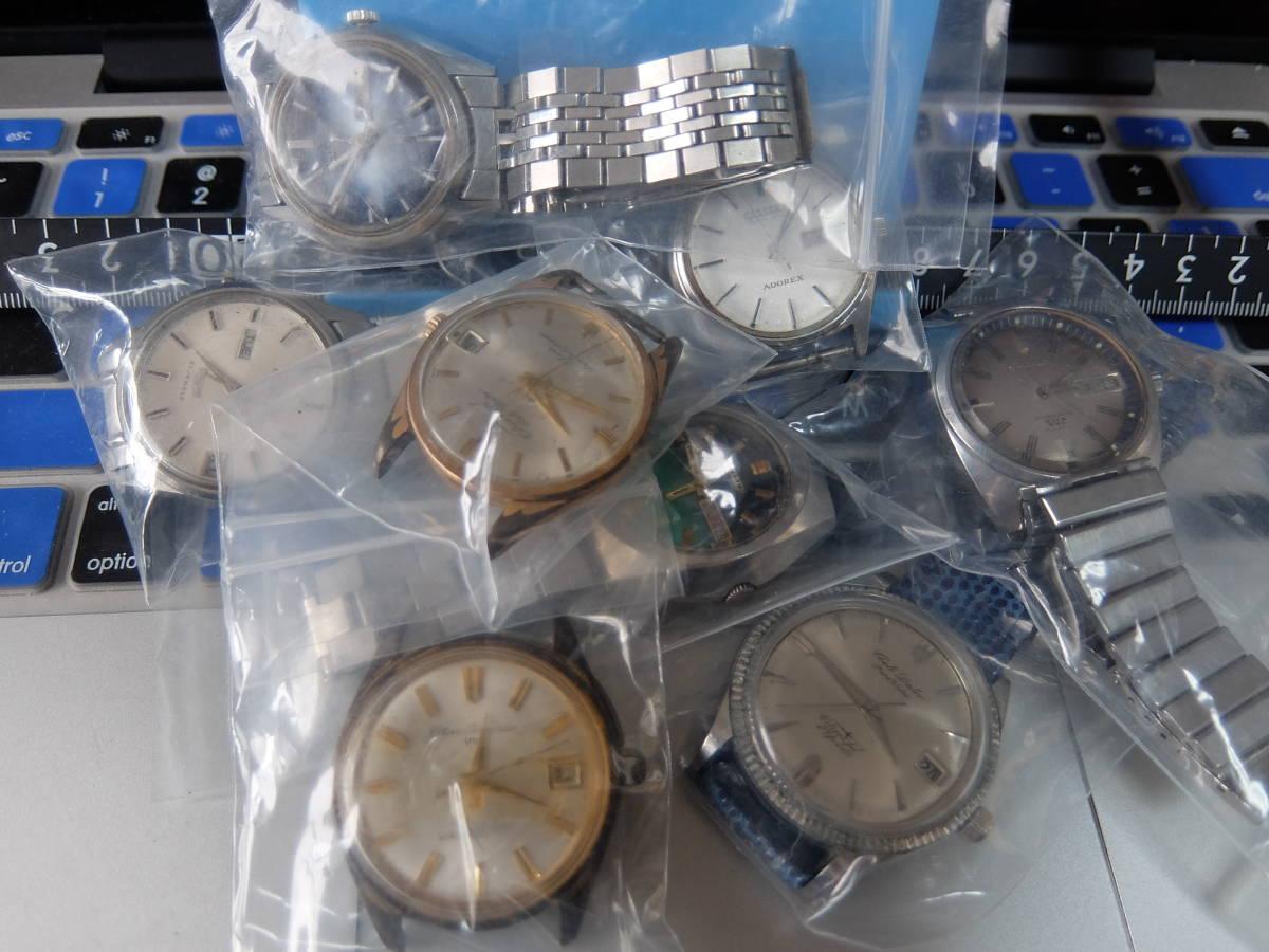 CITIZEN ADOREX シチズン アドレックス ジェット セブンスター オートデイター V2 他 国産時計 ジャンク8品 まとめて1つ 長期保存品