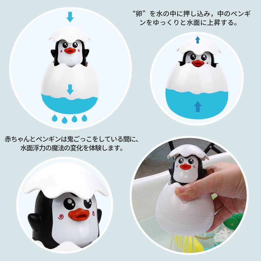 新品 FlyCreat お風呂シャワー 赤ちゃん・子供用シャワー おもちゃ  水遊び お風呂遊び_画像3