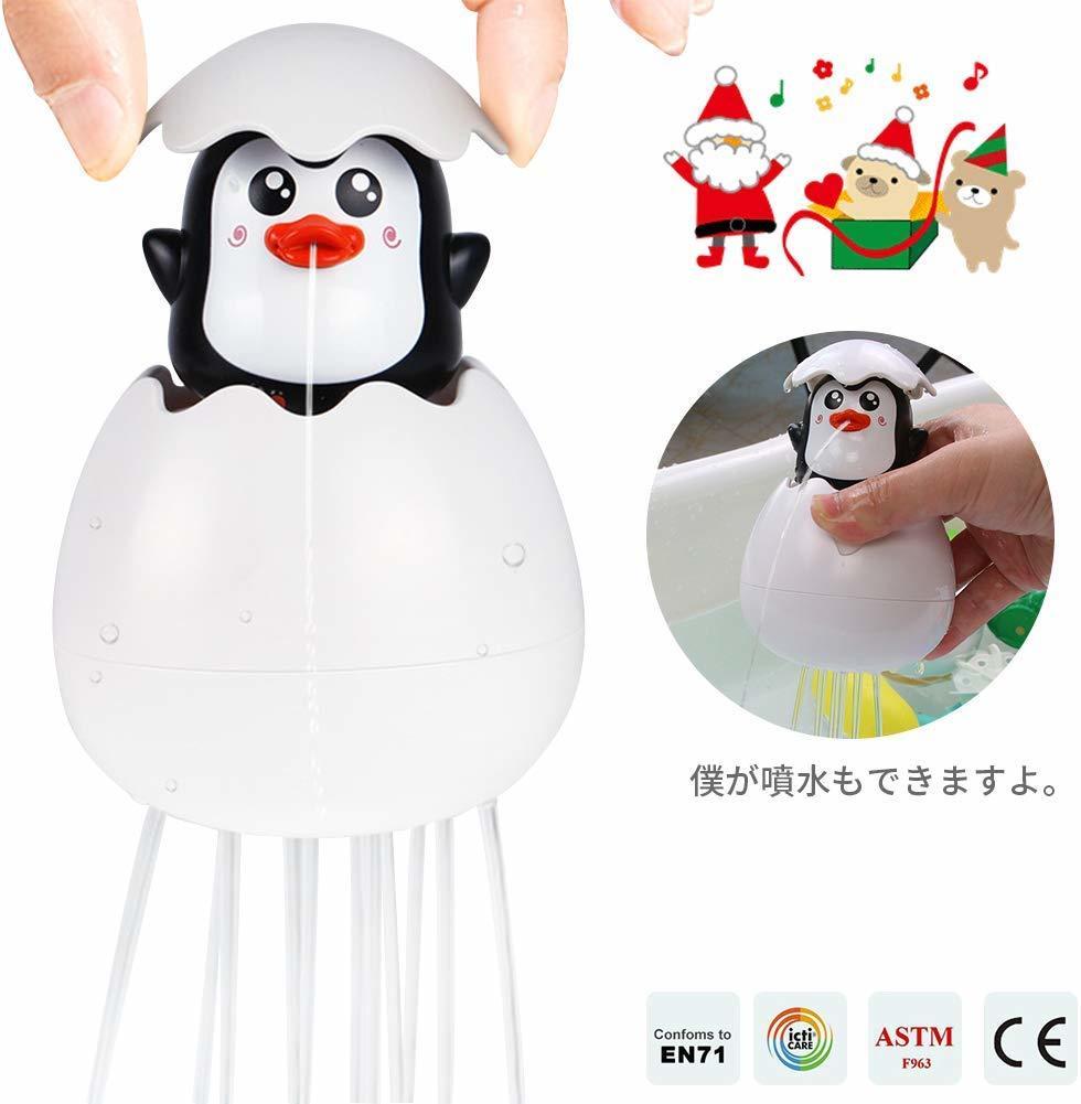 新品 FlyCreat お風呂シャワー 赤ちゃん・子供用シャワー おもちゃ  水遊び お風呂遊び_画像1