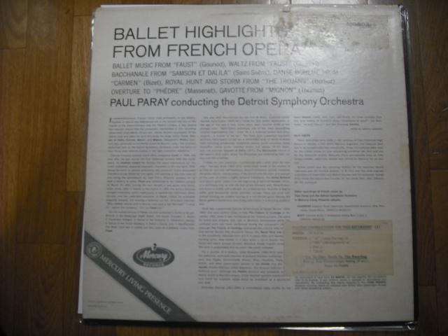 米MERCURY MG50318 パレー指揮/BALLET HIGHLIGHT FROM FRENCH OPERA LIVING-PRESENCE アヅキ銀盤 _画像2