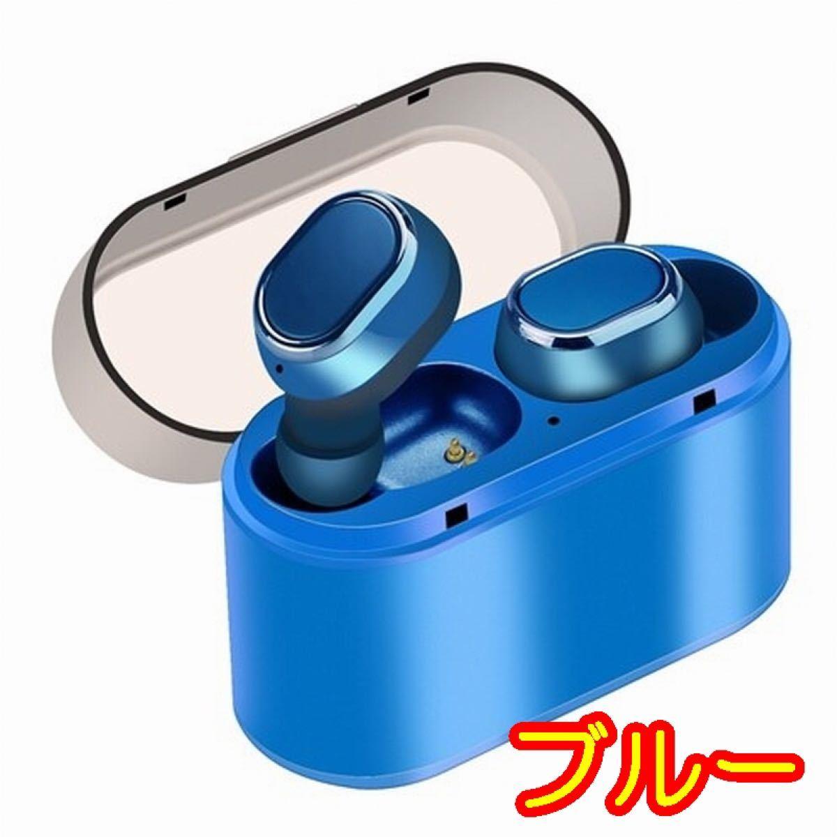 ワイヤレスイヤフォンBluetooth5.0超小型防水HIFI高音質ノイズキャン