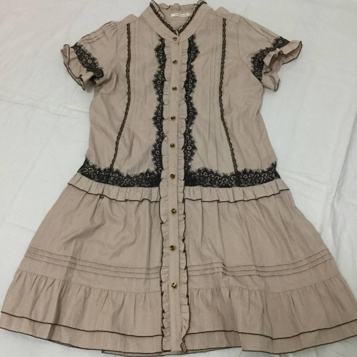 axes femme コート+おまけセット サイズM ブラウン ブラウス スカート アクシーズファム 0117A