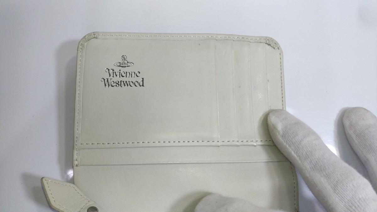 ヴィヴィアンウエストウッド 正規品 可愛い 中、綺麗 程度良好 折財布 爽やか