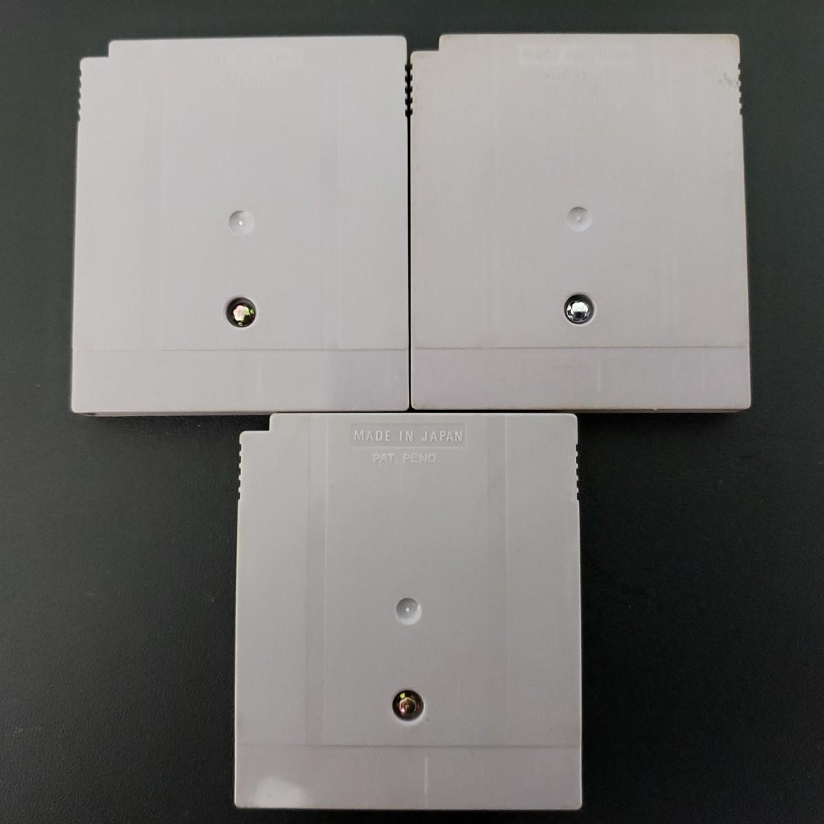 ゲームボーイソフト スーパーマリオランド 3種類