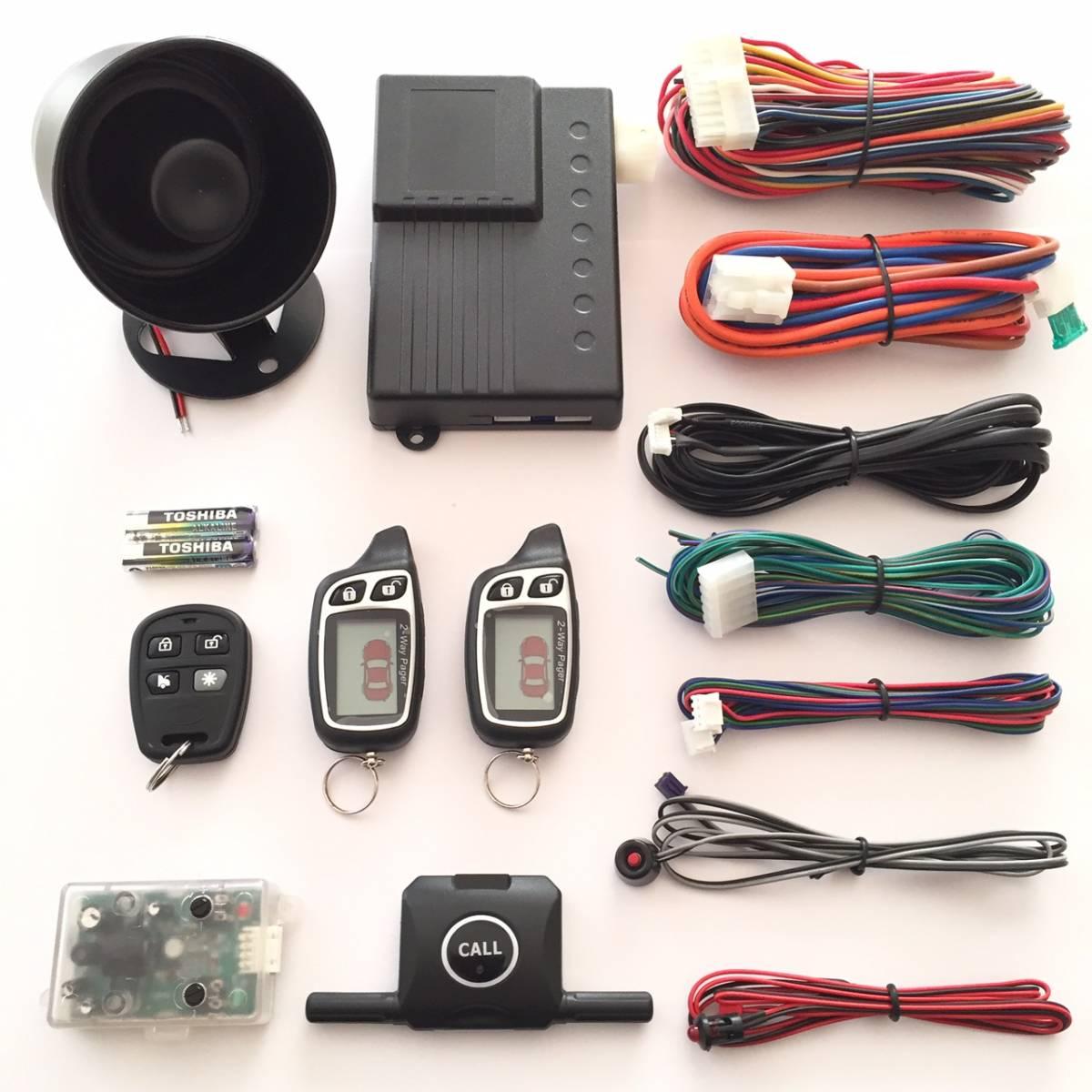 タントカスタムL350S L360Sキーフリー無し車 配線データ付●液晶リモコン、エンジンスターター、カーセキュリティ、ドミニクサイレン_画像3