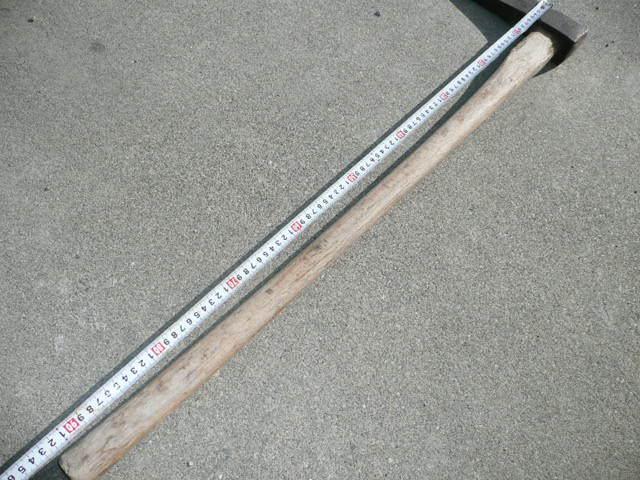薪割り 斧 柄(長さ920mm)は丈夫な定番で欅を使用してます。