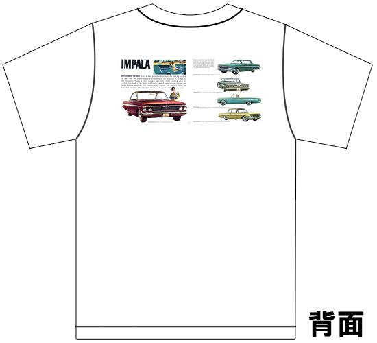 アドバタイジング シボレー インパラ 1961 Tシャツ 050 白 アメ車 ホットロッド ローライダー 広告 ビスケイン ベルエア_画像1