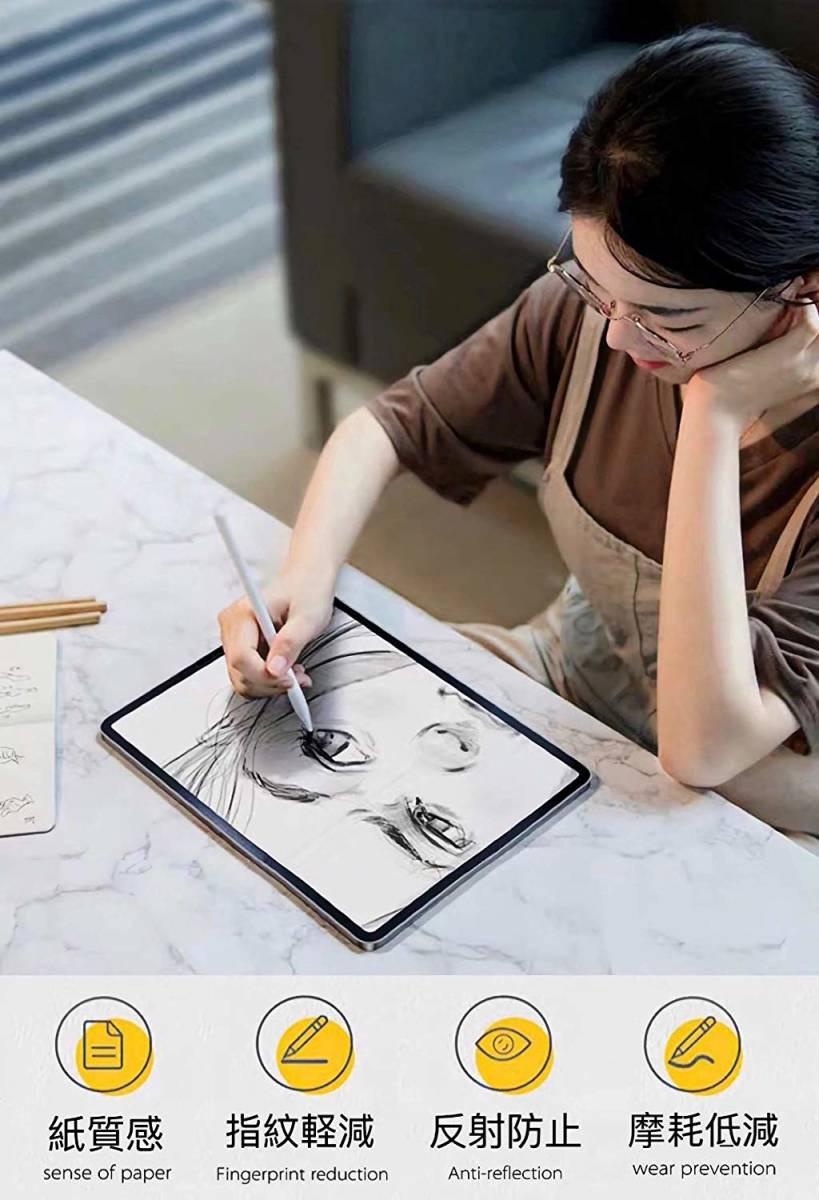 iPad Pro 12.9 2017モデル用 ペーパーライク フィルム 紙のような描き心地 反射低減 非光沢 アンチグレア ペン先磨耗防止 保護フィルム_画像3