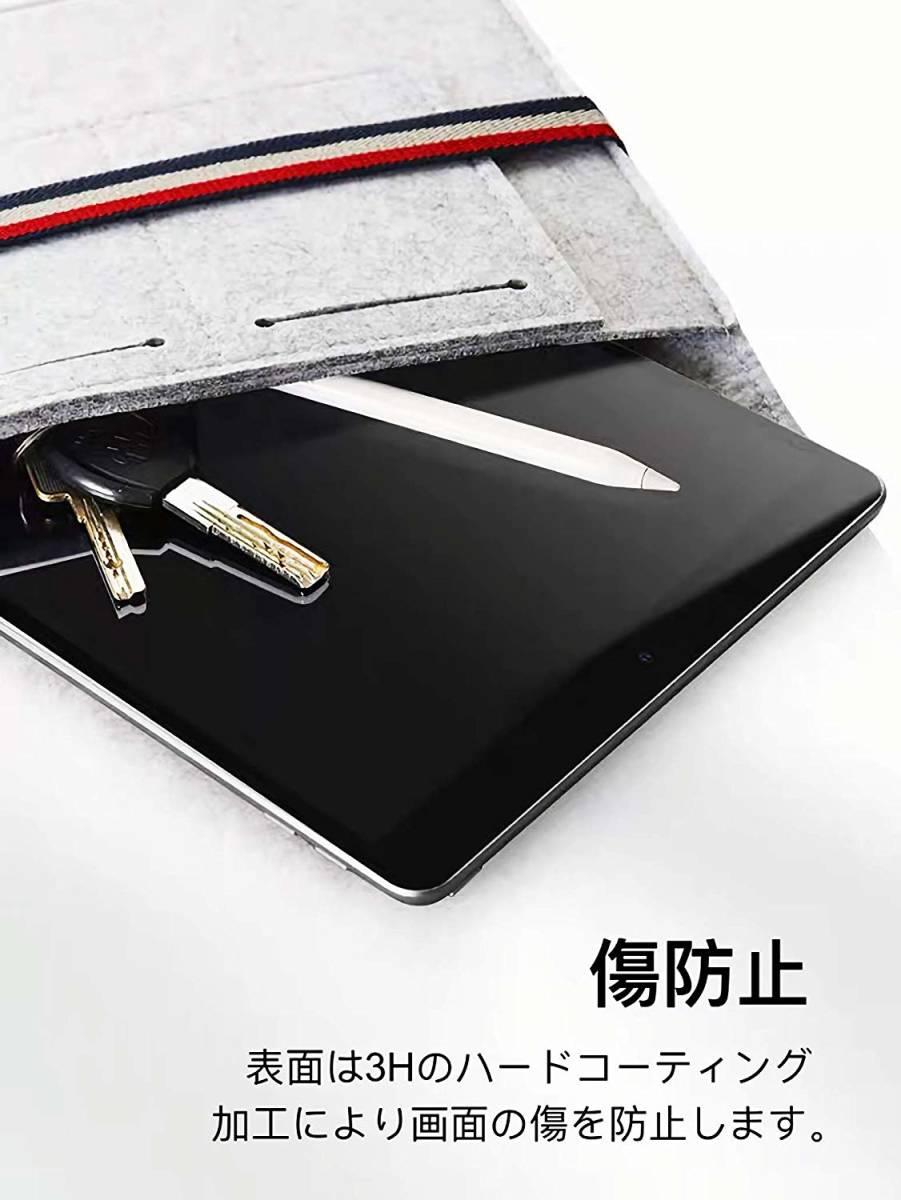 iPad Pro 12.9 2017モデル用 ペーパーライク フィルム 紙のような描き心地 反射低減 非光沢 アンチグレア ペン先磨耗防止 保護フィルム_画像2