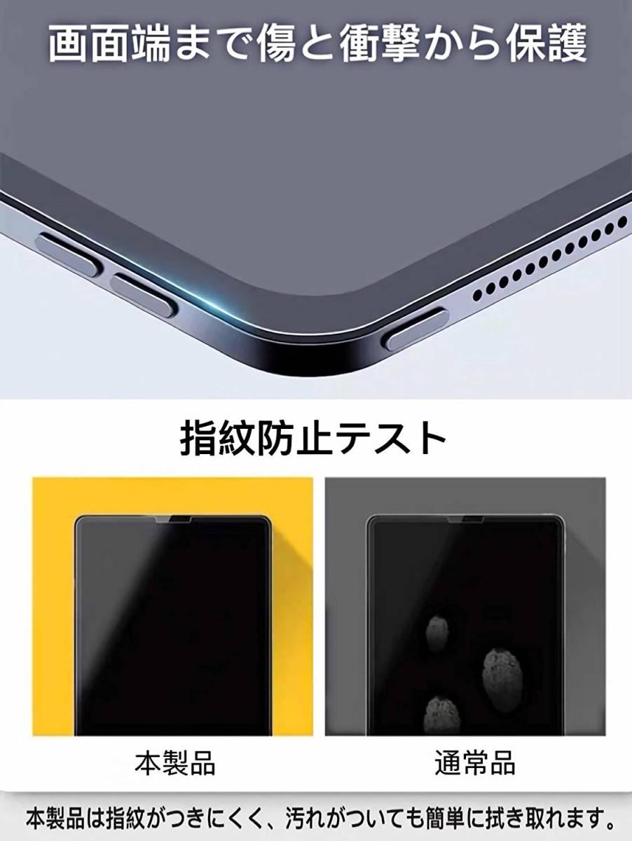 iPad Pro 12.9 2017モデル用 ペーパーライク フィルム 紙のような描き心地 反射低減 非光沢 アンチグレア ペン先磨耗防止 保護フィルム_画像5