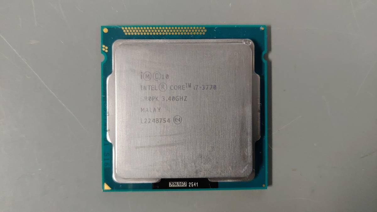 【完動品・CPU】 Intel Core i7-3770 3.40GHz SR0PK ☆送料無料☆