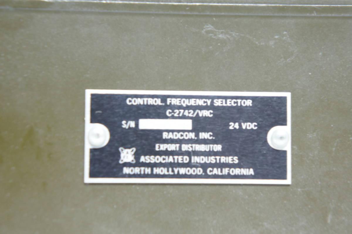 C-2742 / VRC周波数セレクターコントロールボックス 新品未使用品_画像8