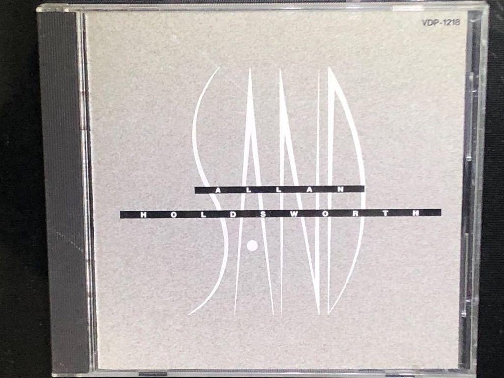 ※  アラン・ホールズワース ※  サンド ※ 国内盤CD ALLAN HOLDSWORTH_画像1