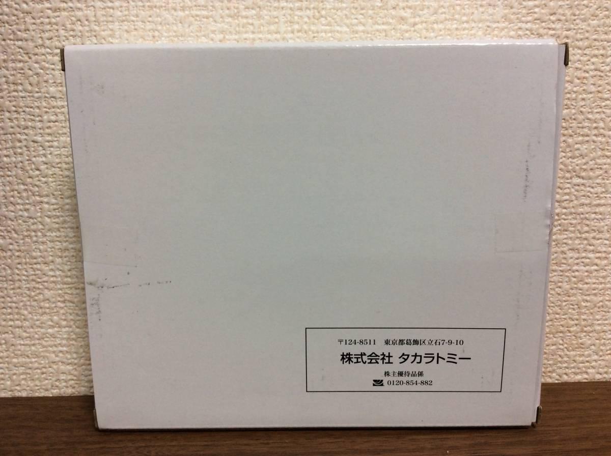トミカ シビックタイプR&GRスープラ タカラトミー株主優待限定企画セット 商品未開封 新品 _画像5