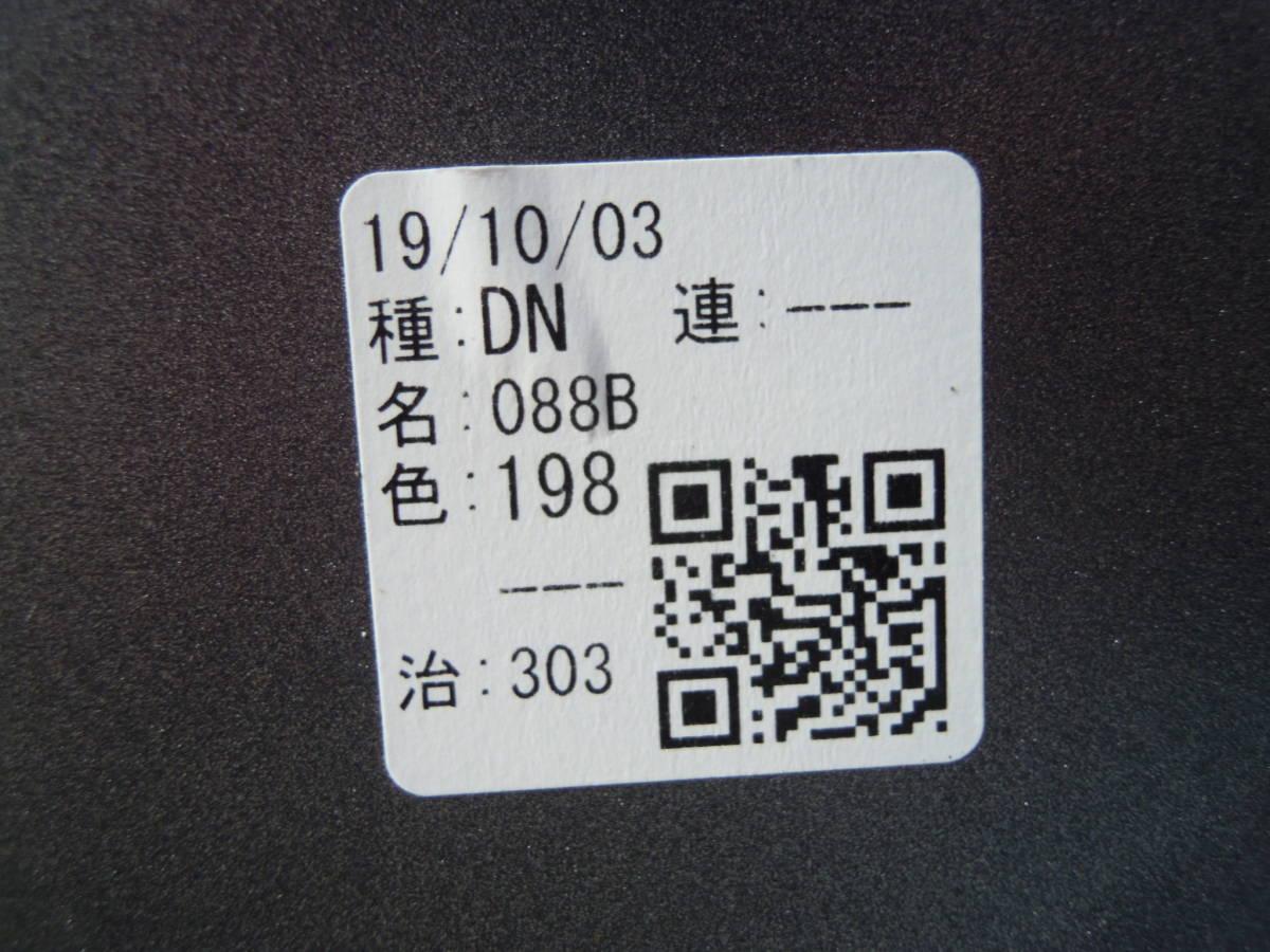 H 日野 デュトロ フロントバンパー 169cm位 _画像5