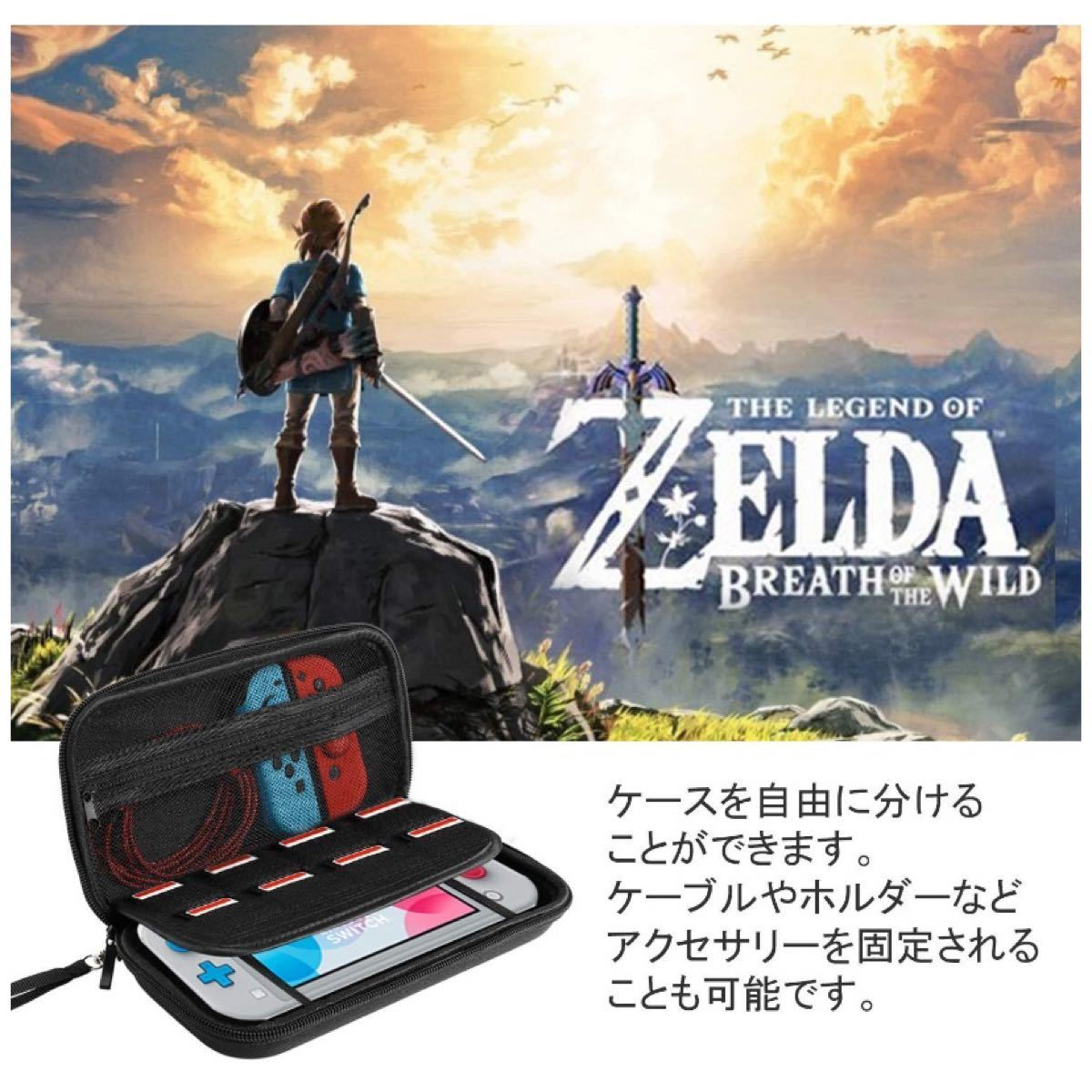 Nintendo Switch Liteケース 大容量 耐衝撃 防塵 防水 防汚