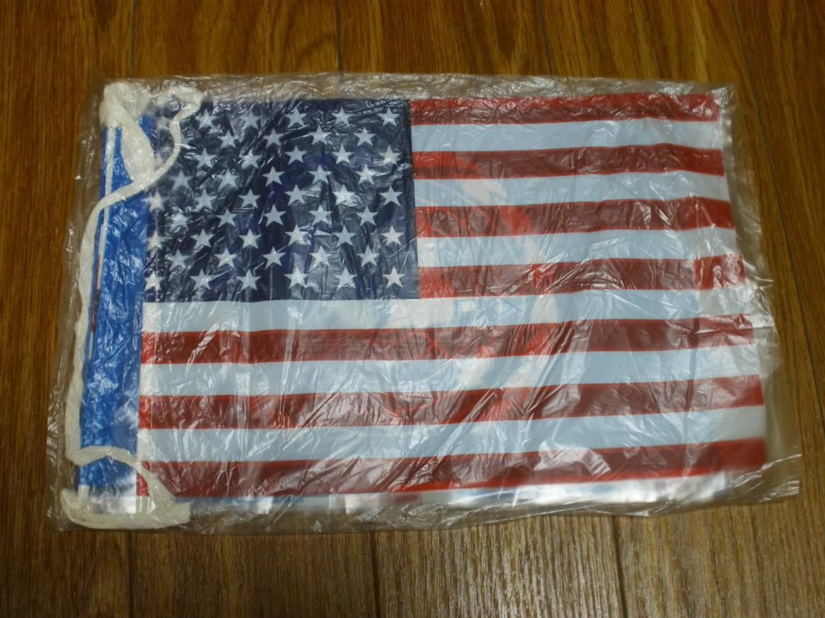 送料無料 未使用品 倉庫品 パーティー用 フラッグ 飾り付け 万国旗 7ヶ国 9個セット デコレーション _画像3