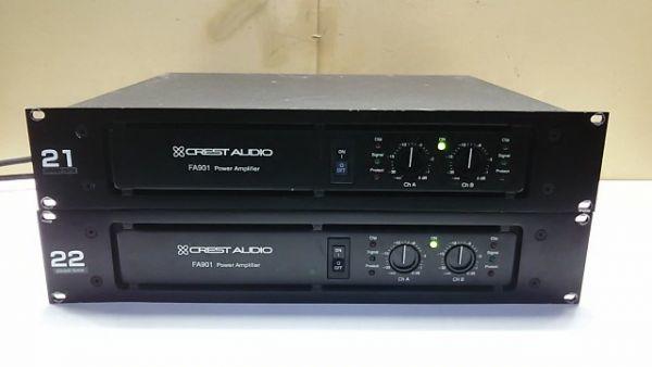 【1円スタート!】CREST AUDIO パワーアンプ FA901 2台セット 音響機器 動作良好 ハ0865