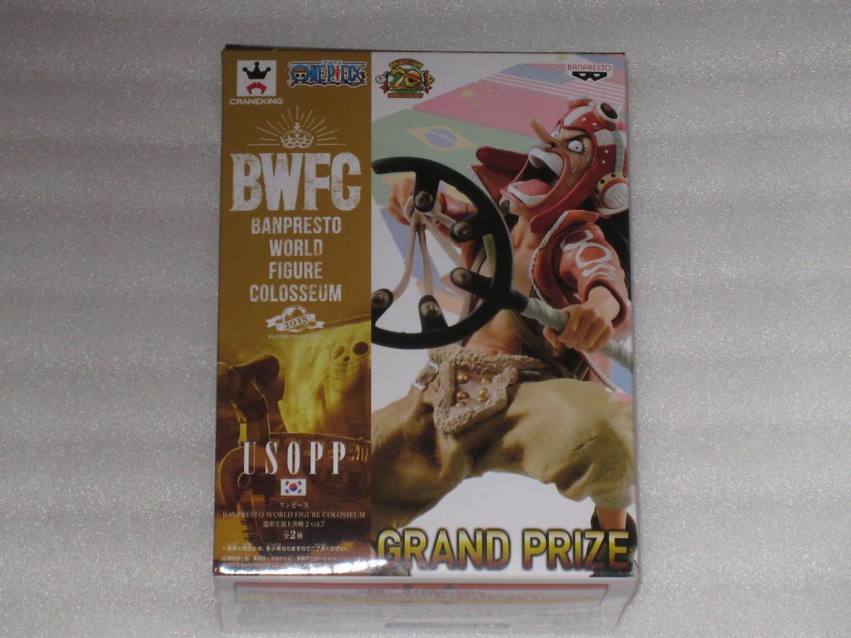 BWFC BANPRESTO WORLD FIGURE COLOSSEUM バンプレストフィギュアコロシアム ワンピース 造形王頂上決戦 ウソップ USOPP_画像1