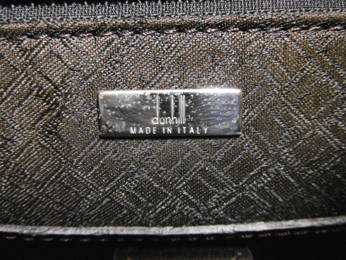 dunhill ダンヒル レザーブリーフケース ビジネスバッグ 書類カバン スリム ダークブラウン ITALY製 ギャランティーカード付_画像4