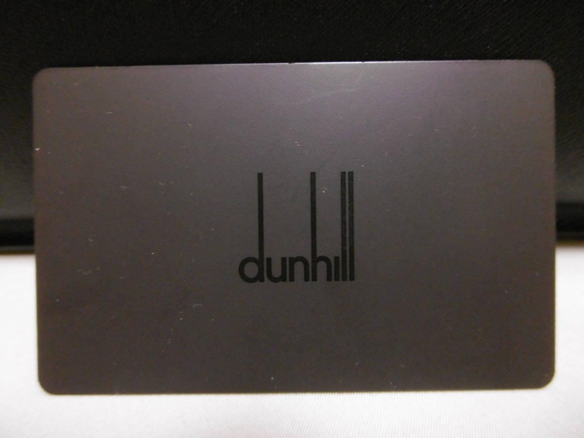 dunhill ダンヒル レザーブリーフケース ビジネスバッグ 書類カバン スリム ダークブラウン ITALY製 ギャランティーカード付_画像6