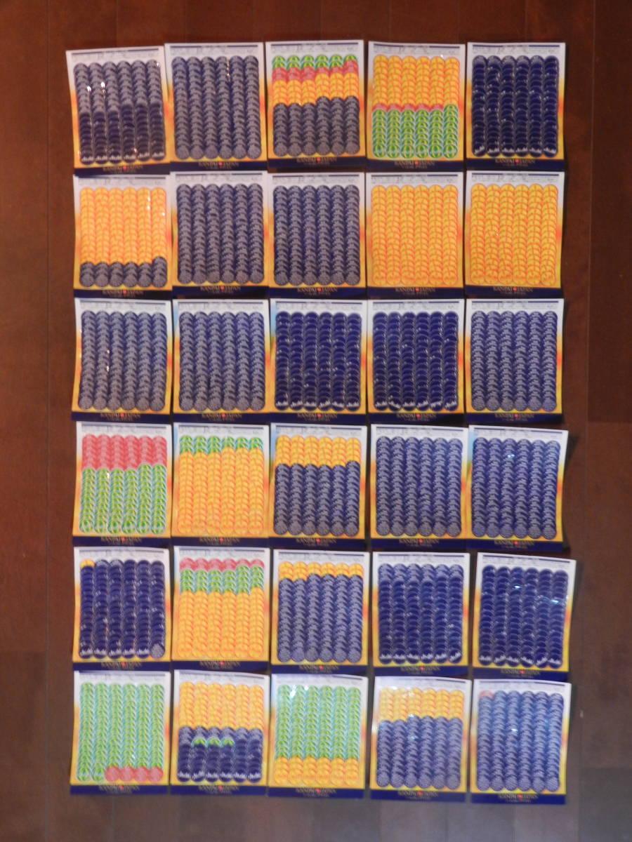 アサヒビール 東京2020オリンピック・パラリンピック競技大会決勝チケットキャンペーン シール 2880枚