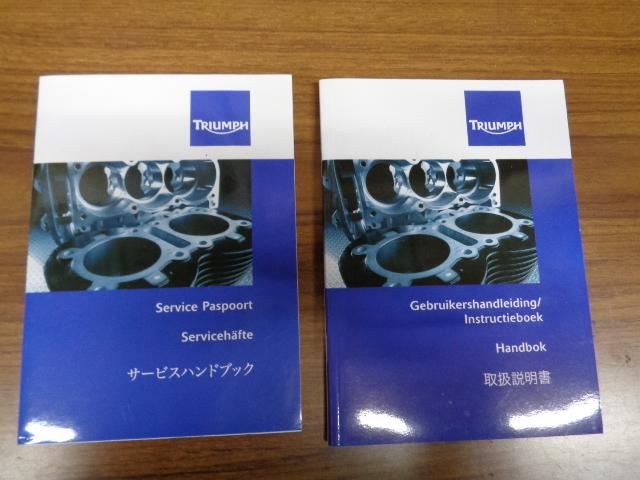 2009年発行 日本語版 トライアンフ タイガー Tiger 説明書 オーナーズマニュアル サービスハンドブック付き_画像1