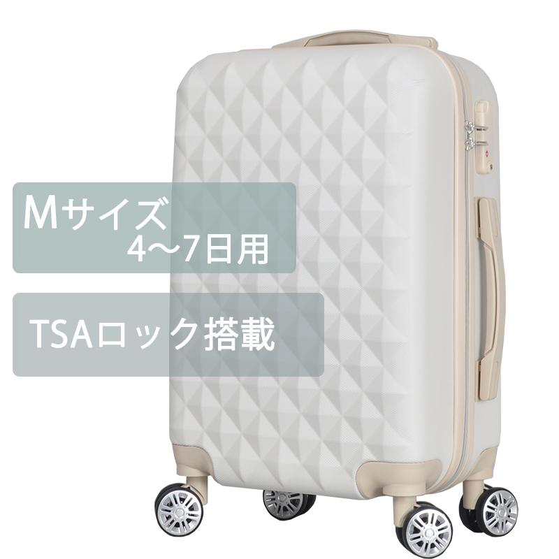 新品 かわいい スーツケース 中型/mサイズ【色:ホワイト】49L 可愛い トランク キャリーバッグ