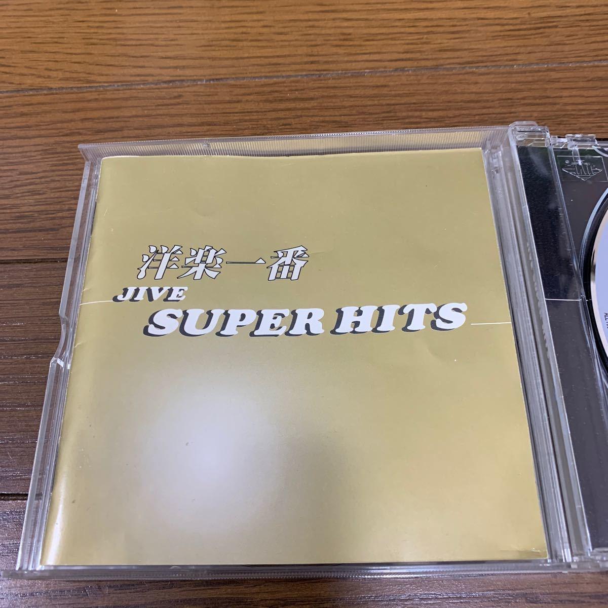 洋楽一番 JIVE スーパー・ヒッツ CD