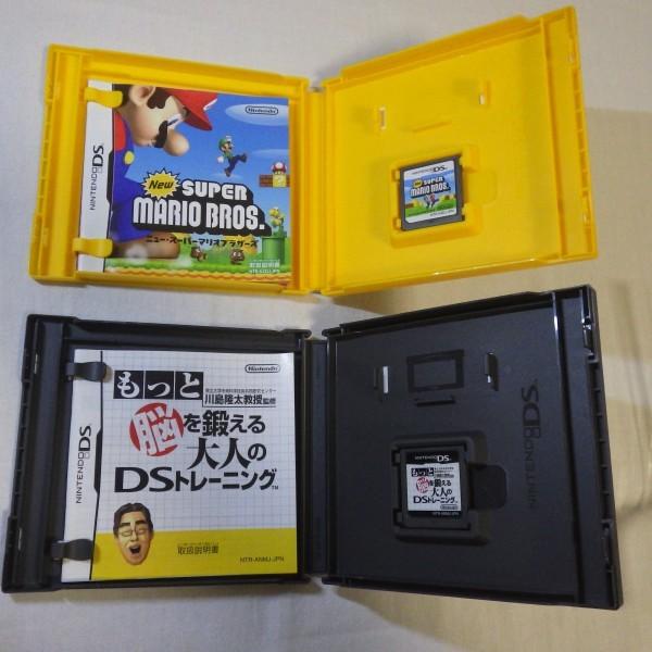 Nintendo/任天堂 DS Lite ライト+ソフト3本付き USG-001 アイスブルー ゲーム機 動作確認済み 60_画像7