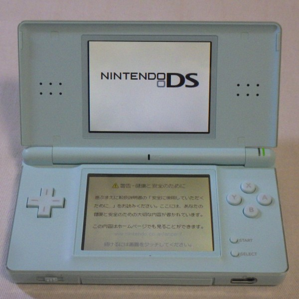 Nintendo/任天堂 DS Lite ライト+ソフト3本付き USG-001 アイスブルー ゲーム機 動作確認済み 60_画像2