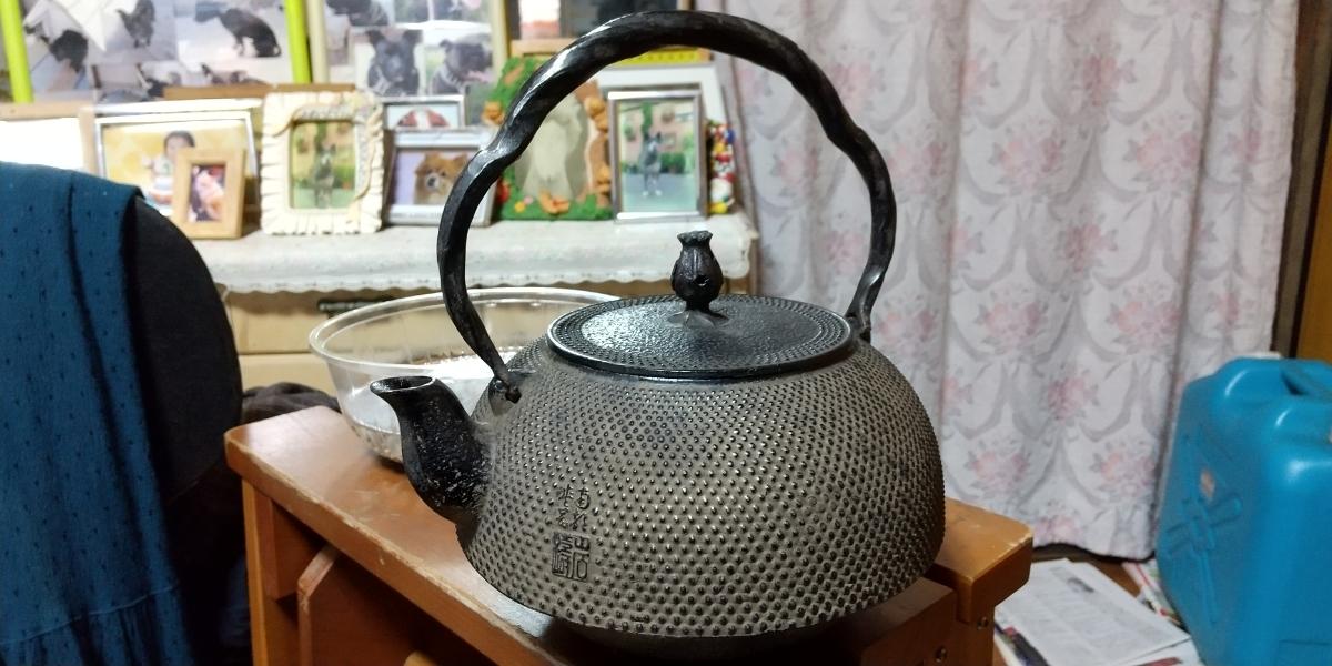 【送料無料】鉄瓶 岩鋳 南部鉄器 急須 茶道具 鉄器 ほぼ新品未使用