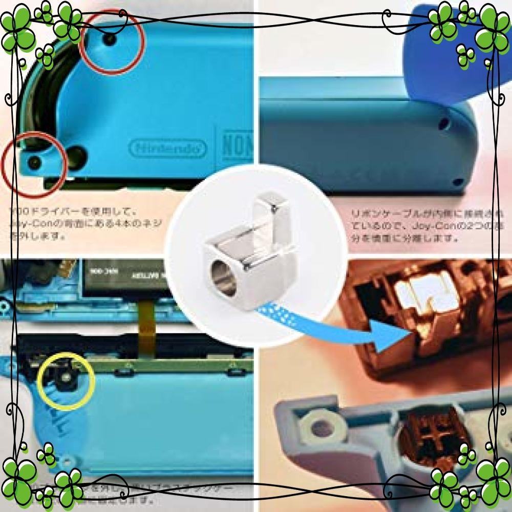 ★お買い得★ Nintendo Switch Joy-Con 交換部品 ジョイコン コントロール 左/右 センサーアナログジョイ_画像6