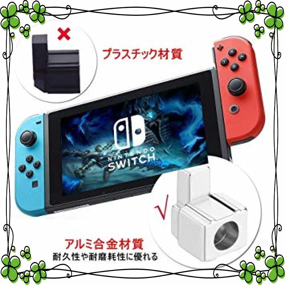 ★お買い得★ Nintendo Switch Joy-Con 交換部品 ジョイコン コントロール 左/右 センサーアナログジョイ_画像3