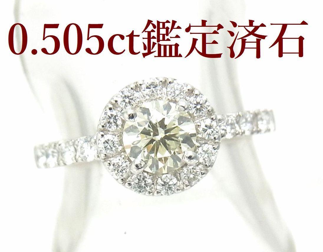 送料込みの即決価格 中央宝石研究所鑑定済 天然ダイヤモンド 0.505ct プラチナ製リング 人気デザイン これは安い 卸価格でご奉仕_画像1
