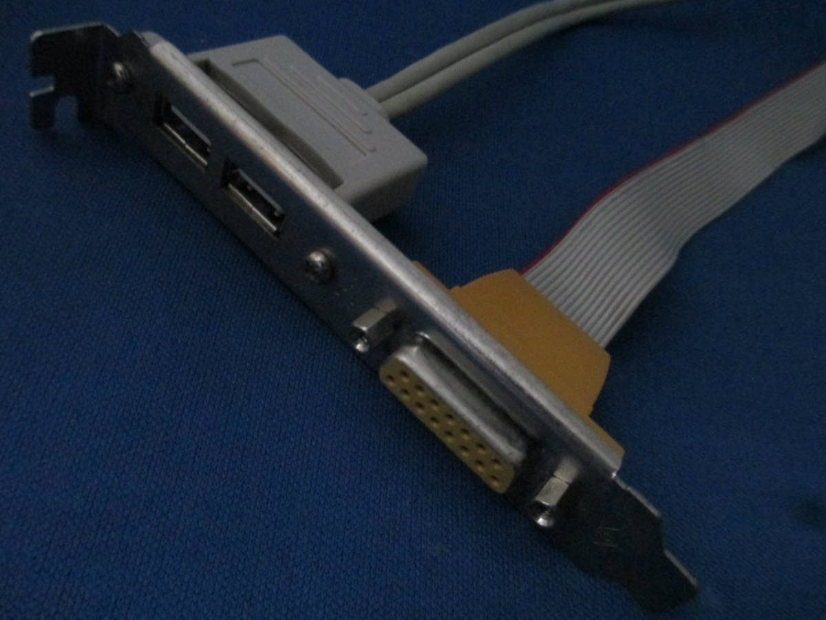USBポートx2/MIDIポート(Dサブ15ピン・メス)外出しハーネス