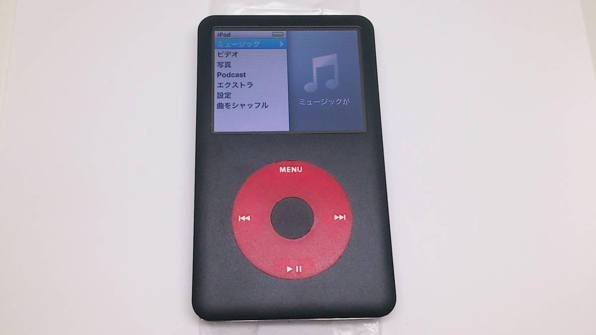 美品 iPod classic 160GB ブラック レッド(外装一式 バッテリー等 新品) 第7世代 MC297J 動作品 本体