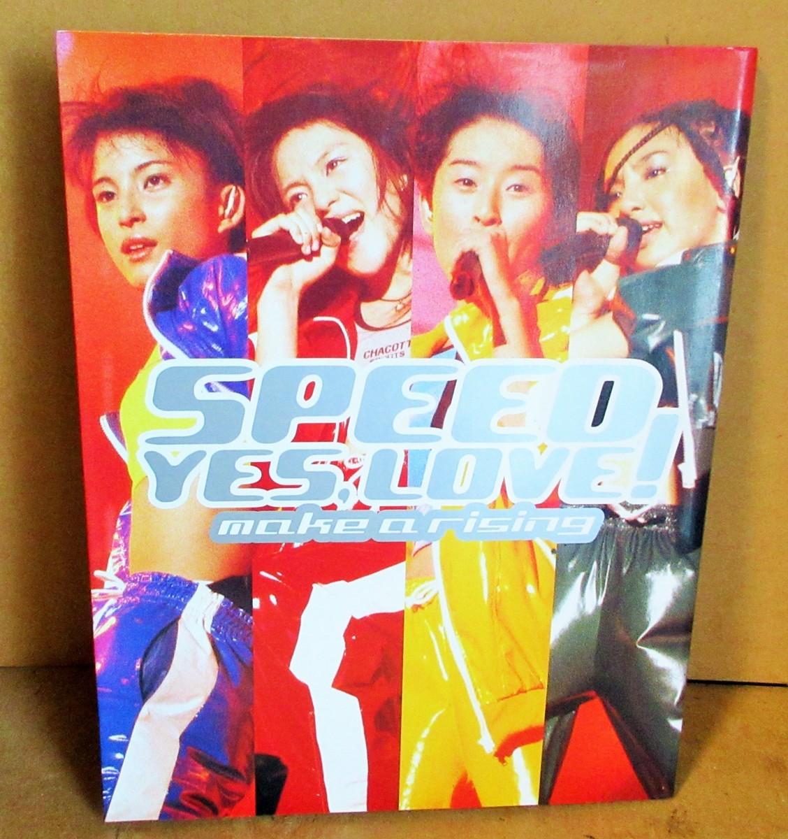 ☆ SPEED 写真集 YES,LOVE! make a rising◆シール、ポスター付き291円_画像6