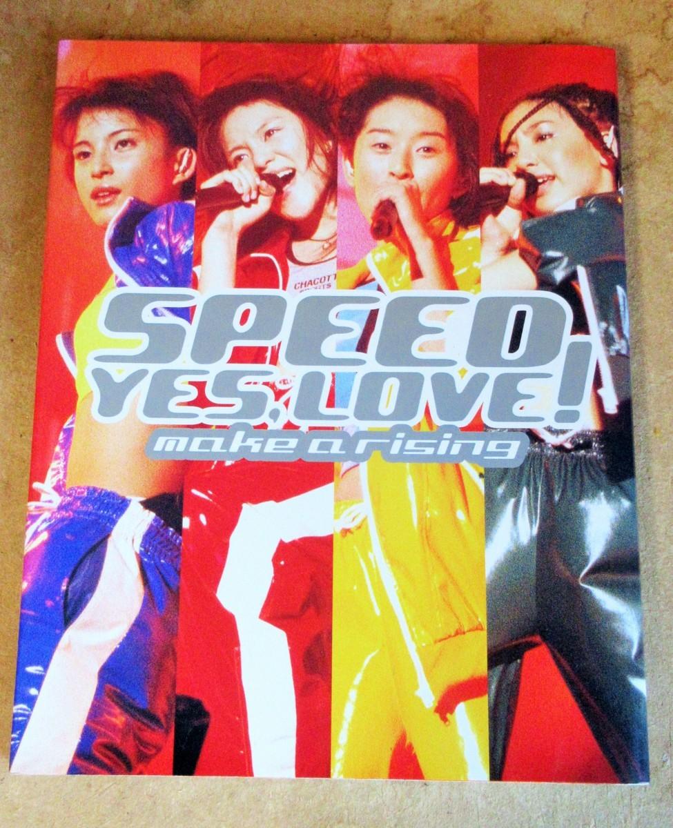 ☆ SPEED 写真集 YES,LOVE! make a rising◆シール、ポスター付き291円_画像1