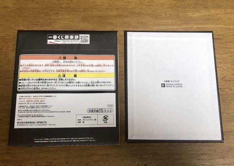 一番くじ 機動戦士ガンダム ガンプラ Ver.2 C賞 ボールドキャンバス ゼータガンダム 新品未使用品_画像2